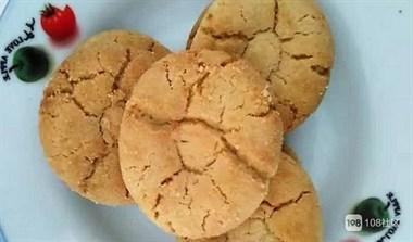 冬天,桃酥别总是买着吃,教你在家做,出锅香甜酥脆,馋的流口水