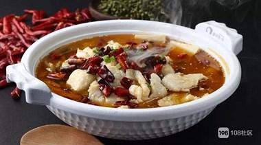 怎么做酸菜鱼才好吃?又酸又鲜又没腥味,全家人抢着吃?+