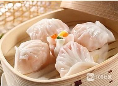 晶莹剔透港式虾饺,是不是感觉很难做?其实不难很简单我来教你