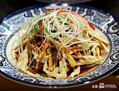 三仙下酒菜