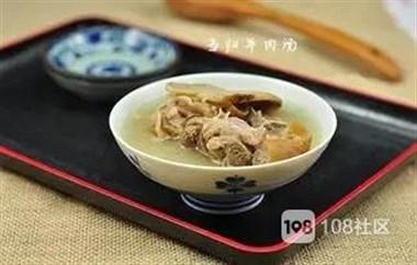 「美食」推荐这样一款羊肉汤,驱寒暖胃保健康