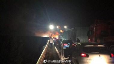 痛心!高速上衢州一危化品车出事了,2人当场死亡!