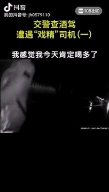 视频曝光!酒驾男子路边发20万红包,还做出不堪姿势!