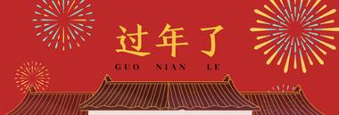 还在集五福?现金+金币,108春节红包雨来袭!