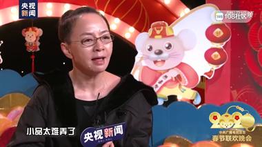 知名女演员表态:这是我最后一次上春晚,就是来告别的!  杭州交通91