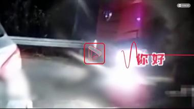 奇葩!高速上撞死一只黄鼠狼, 货车司机竟然停下车磕头……