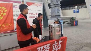 暖胃更暖心!车站志愿者寒冬送姜茶