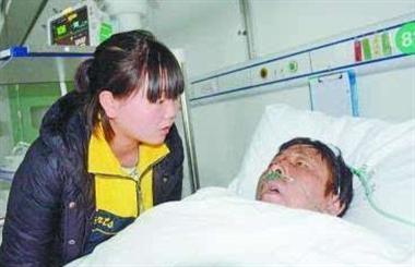 年底这病太可怕!女同事爸爸倒下后病危,娇娇女竟选择…