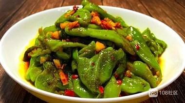 过年不要大鱼大肉而要青春派,青椒可以开胃促进食欲,补充维生素