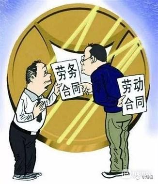 《劳动合同法》规定:这5类劳动者,权益不受劳动法保护!