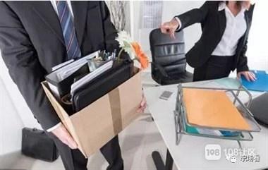 劳动法最新:了解辞退员工补偿新规定,有备无患!