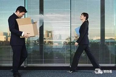 劳动法,只有满足这6种情况,公司才能开除员工!