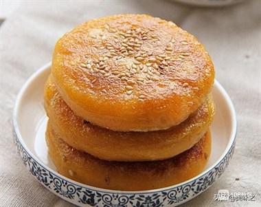 25种南瓜饼的做法,南瓜饼香甜绵软,好吃健康有营养