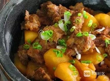10款家常菜牛肉做法,送给仅会做牛排的你