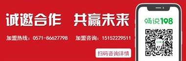 衢州这111家污染企业已被关停!周围老百姓拍手叫好