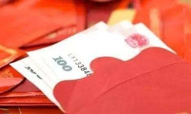 结婚第一年 瓷都婆婆过年要给儿媳妇红包吗?给多少合适