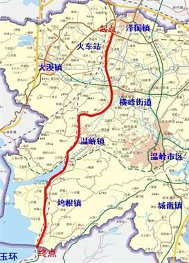 """春节献礼!台州多条""""新路""""通车了!涉及路桥、温岭…"""