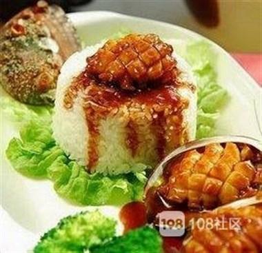 「鲍鱼海参捞饭」用洋葱的甜味,取代白糖Q弹有嚼劲!太好吃了