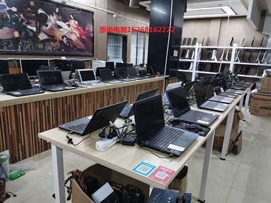 【转卖】回收出售二手电脑、个人电脑、公司电脑