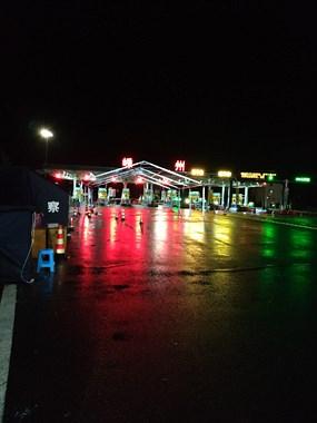 """暖!一晚跑4个高速收费站,只为给嵊州""""战士""""送…"""