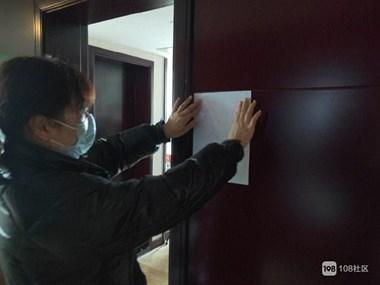 一对武汉籍旅客滞留在景德镇 酒店每天安排2次测体温