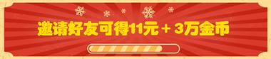 再等10天!中国疾控中心主任:疫情可能元宵节前好转