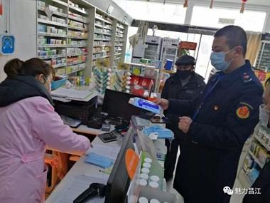 景德镇又有一家药店销售假冒伪劣口罩?已立案调查!
