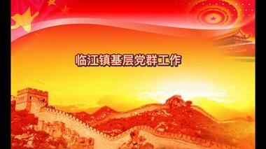 传疯了!闽北语轰炸!南平三句半快板硬核防疫宣传