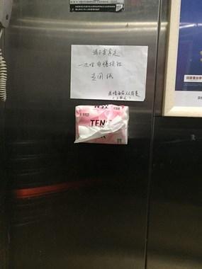 """火爆抖音的""""一包纸巾"""",居然在嵊州嘎多小区出现!"""