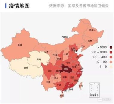 台州新增6例,累计115例!全国累计确诊20438例!