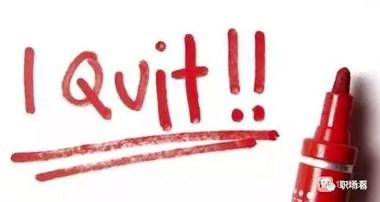 法律规定:员工离职时,用人单位必须办好这7件事!