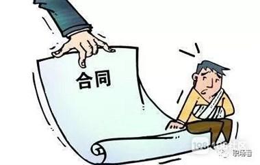 法律规定的合同三要素,这都不知道还谈什么签合同