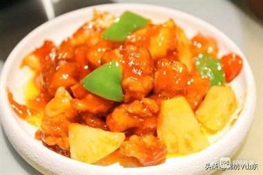 年夜饭推荐:菠萝咕噜肉,红烧猪肘,炒花生米,猪肉炖冬瓜