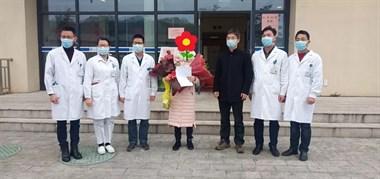 好消息!就在刚刚,越城又一例新冠肺炎患者出院