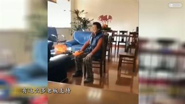 7旬老太捡垃圾为生,攒9000元捐武汉被拒后嚎啕大哭
