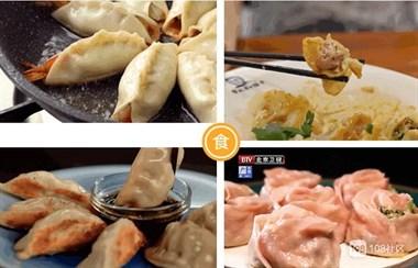 饺子馅怎么调才鲜美多汁?10种口味,好吃又营养,招待亲友倍有面