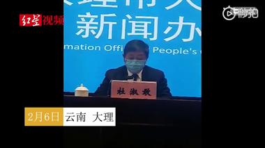 """重庆抗疫物资被大理""""截胡""""?通告来了:局长被免职"""