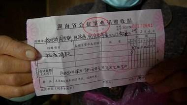 百位老人捐出23万余元养老钱抗疫