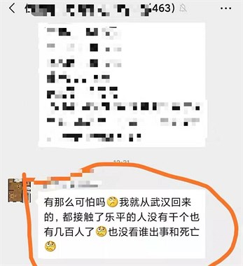 """景德镇一男子自称""""从武汉回来 接触几百上千人""""!原来…"""