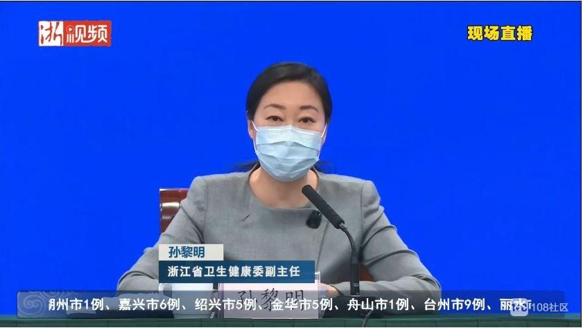 浙江各地区疫情风险评估名单公布!新昌排在这位置!