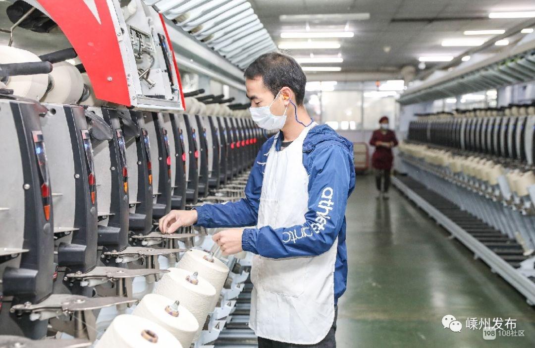 嵊州首批38家企业复工复产!生产和疫情防控两手抓