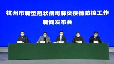杭州:鼓励双职工家庭1人带薪看孩子
