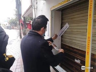 景德镇又查封2家店!从浙江回来就开店经营 还不戴口罩…