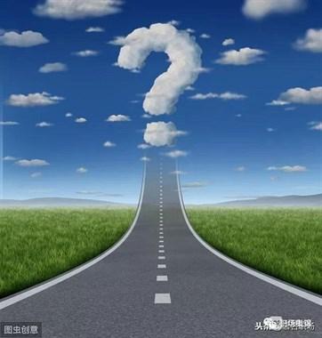 """职场中选择工作是要""""前途""""还是要""""钱途"""",你做好决定了吗?"""
