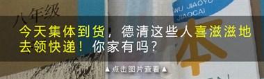 要復工了,家里小孩怎么辦?杭州已出這政策鼓勵雙職工家庭