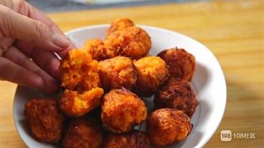 胡萝卜丸子这样做真简单,拌一拌、炸一炸,比吃肉还过瘾