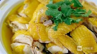分享三款不同做法的蒸鸡,香浓鲜嫩,能强身健体,补虚益智