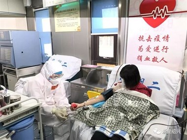 绍兴连续5天无新增!首例康复者捐献救命血浆