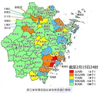 五色图最新调整!浙江已无高风险地区,较高风险地仍有7个