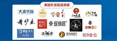 新昌这大商场恢复营业!各超市菜场最新营业时间公布